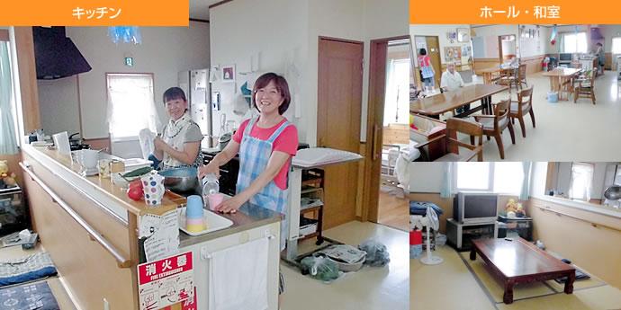 写真:キッチン・ホール・和室