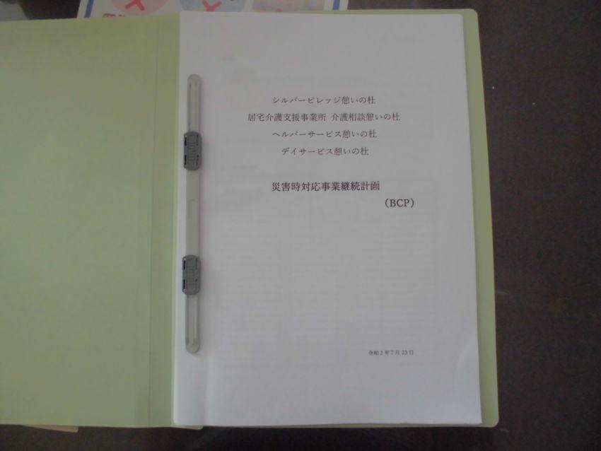 CIMG5562